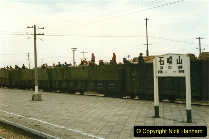 Pakistan and China 1996 June. (171) West to Yinchuan. A well loade freight train.171