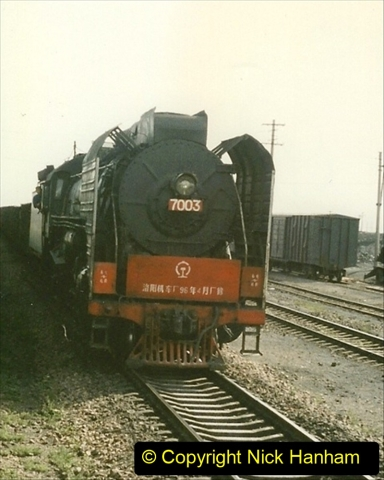 Pakistan and China 1996 June. (186) West to Yinchuan. QJ. 186