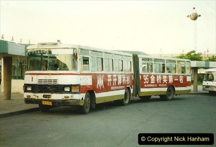Pakistan and China 1996 June. (200) Overnight at Yinchuan. 200
