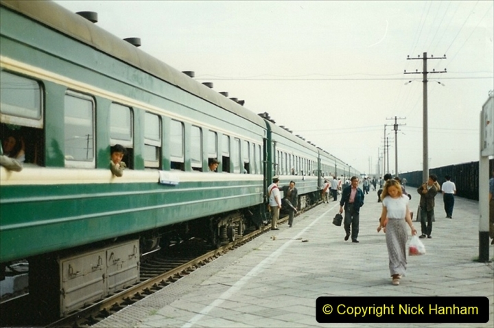Pakistan and China 1996 June. (211) Shizhuishan. 211