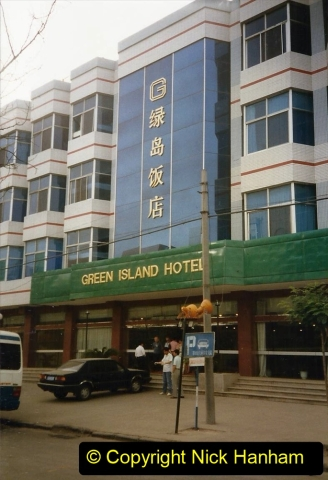 Pakistan and China 1996 June. (214) Shizhuishan. Our hotel. 214