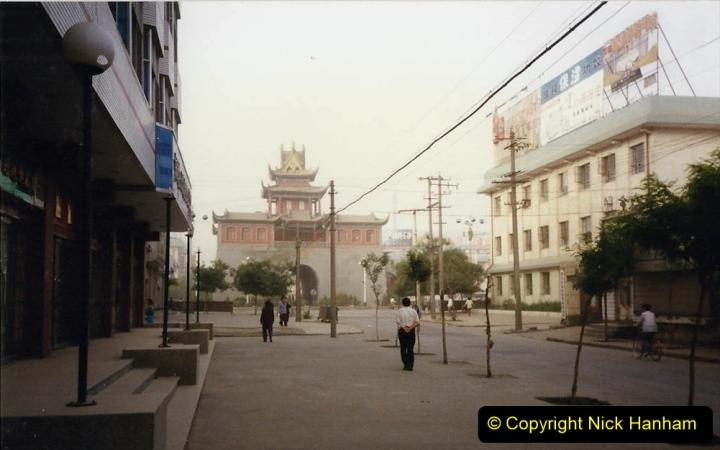 Pakistan and China 1996 June. (221) Shizhuishan. 221