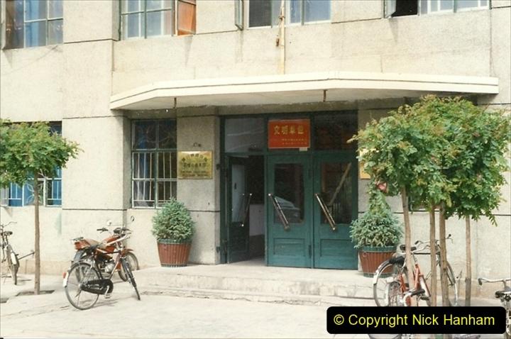 Pakistan and China 1996 June. (225) Shizhuishan China Rail Depot. 225