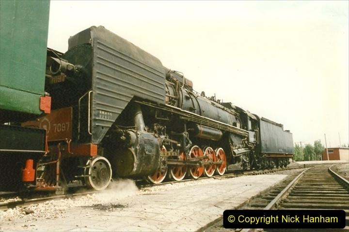 Pakistan and China 1996 June. (229) Shizhuishan China Rail Depot. 229