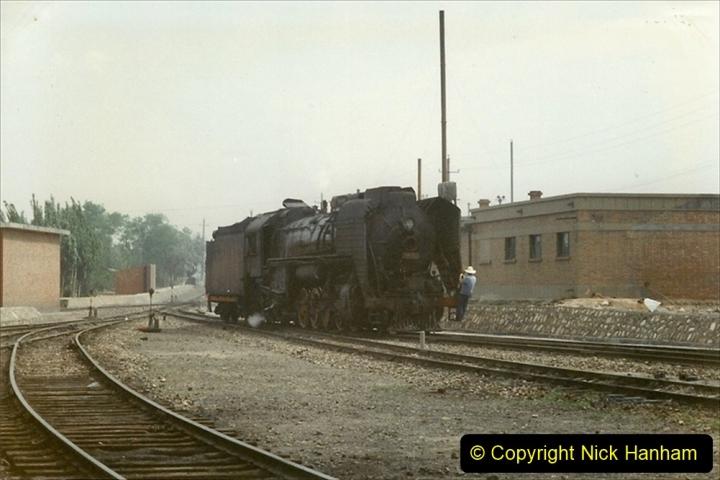 Pakistan and China 1996 June. (234) Shizhuishan China Rail Depot. 234