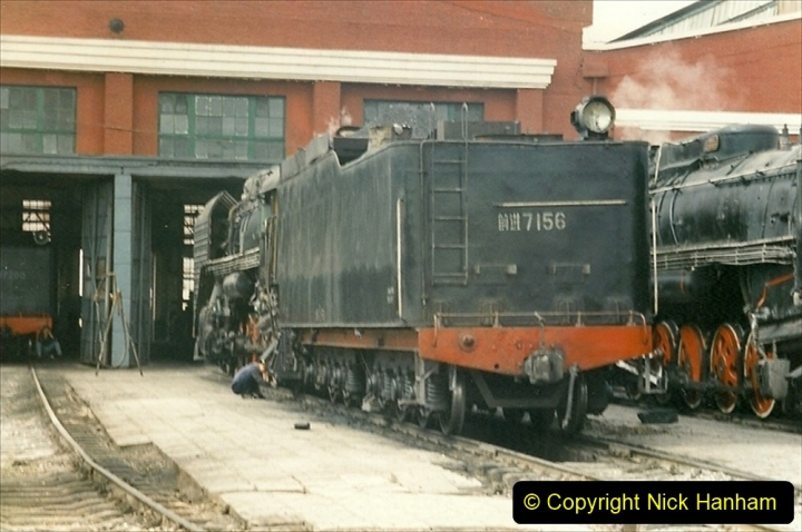Pakistan and China 1996 June. (235) Shizhuishan China Rail Depot. 235