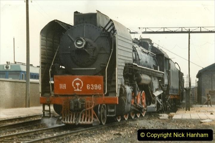 Pakistan and China 1996 June. (246) Shizhuishan China Rail Depot. 246