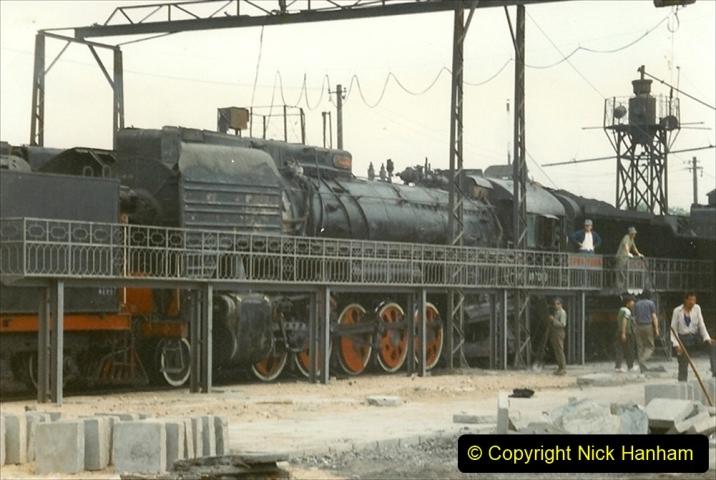 Pakistan and China 1996 June. (248) Shizhuishan China Rail Depot. 248