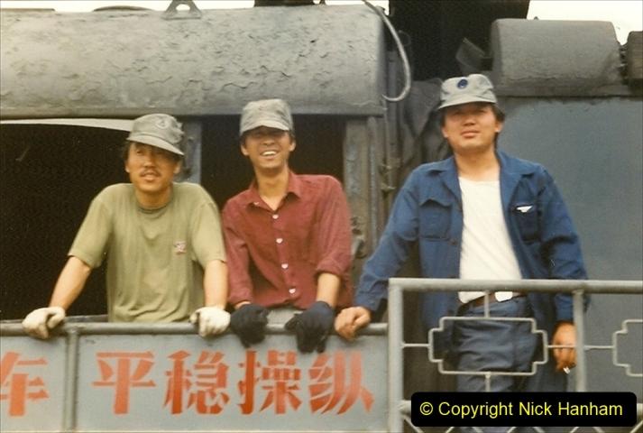 Pakistan and China 1996 June. (249) Shizhuishan China Rail Depot. 249