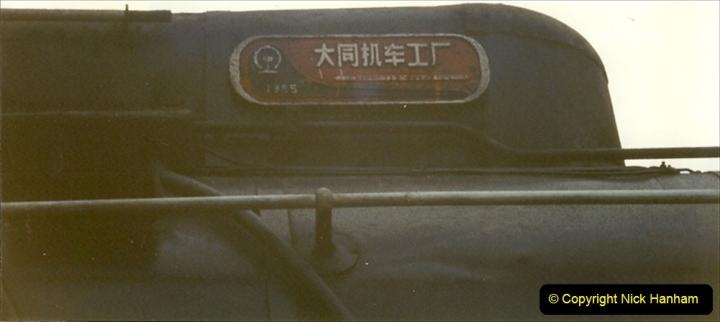 Pakistan and China 1996 June. (250) Shizhuishan China Rail Depot. 250