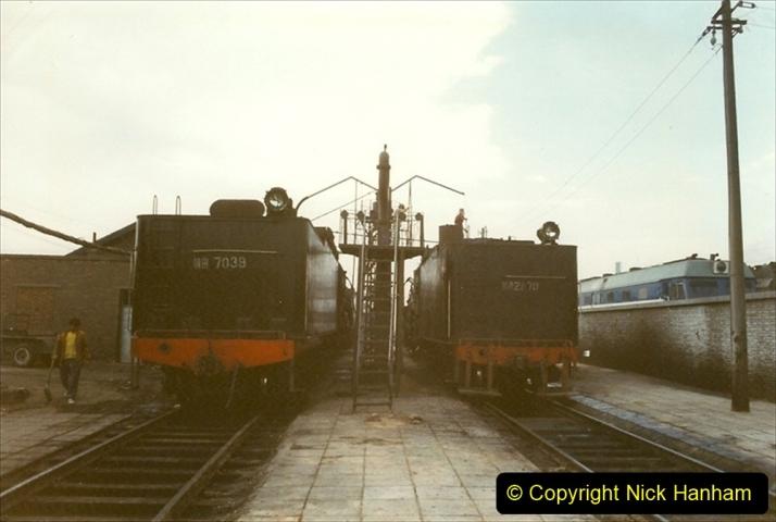 Pakistan and China 1996 June. (251) Shizhuishan China Rail Depot. 251