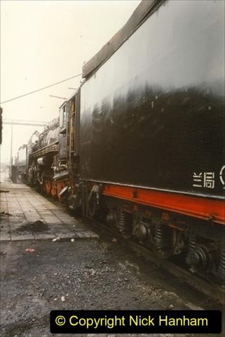 Pakistan and China 1996 June. (252) Shizhuishan China Rail Depot. 252