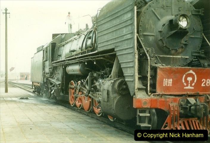 Pakistan and China 1996 June. (255) Shizhuishan China Rail Depot. 255