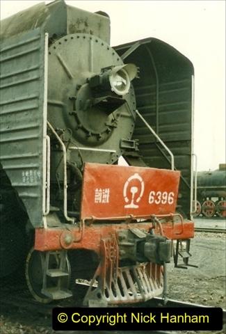 Pakistan and China 1996 June. (260) Shizhuishan China Rail Depot. 260