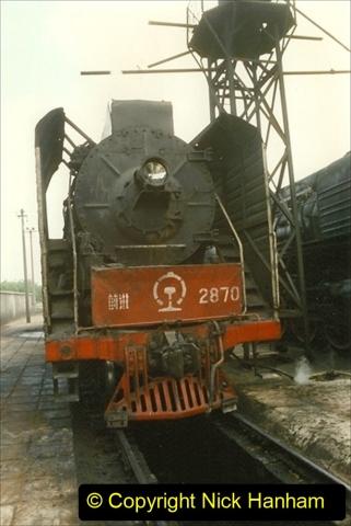 Pakistan and China 1996 June. (261) Shizhuishan China Rail Depot. 261