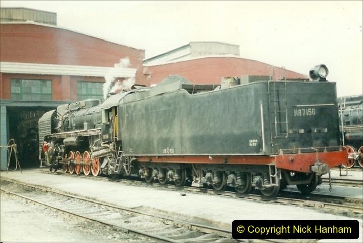 Pakistan and China 1996 June. (266) Shizhuishan China Rail Depot. 266