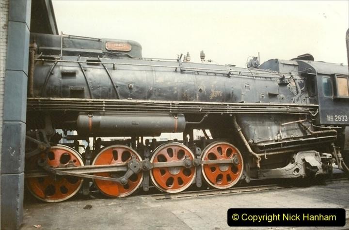 Pakistan and China 1996 June. (267) Shizhuishan China Rail Depot. 267