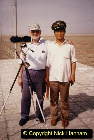 Pakistan and China 1996 June. (331) More linesiding. 331