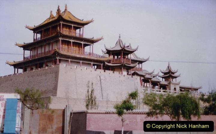 Pakistan and China 1996 June. (339) Rural Shizhuishan and towns. 339