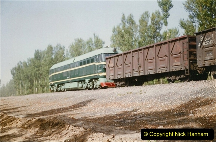 Pakistan and China 1996 June. (352) More linesiding. 352