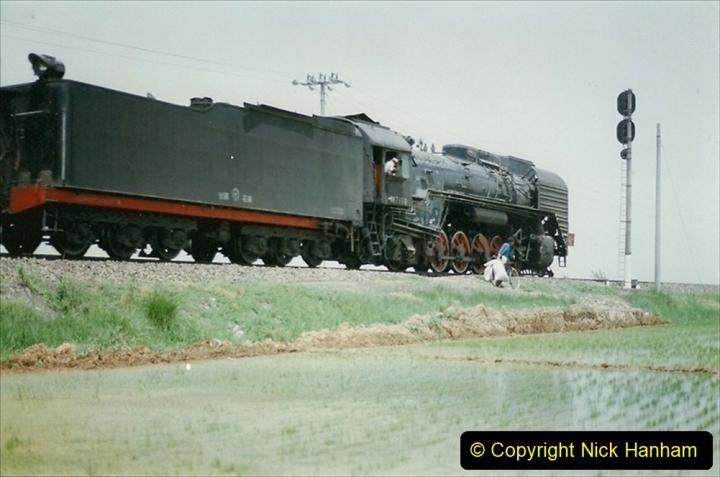 Pakistan and China 1996 June. (364) More linesiding. 364