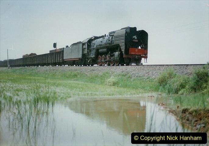 Pakistan and China 1996 June. (372) More linesiding. 372