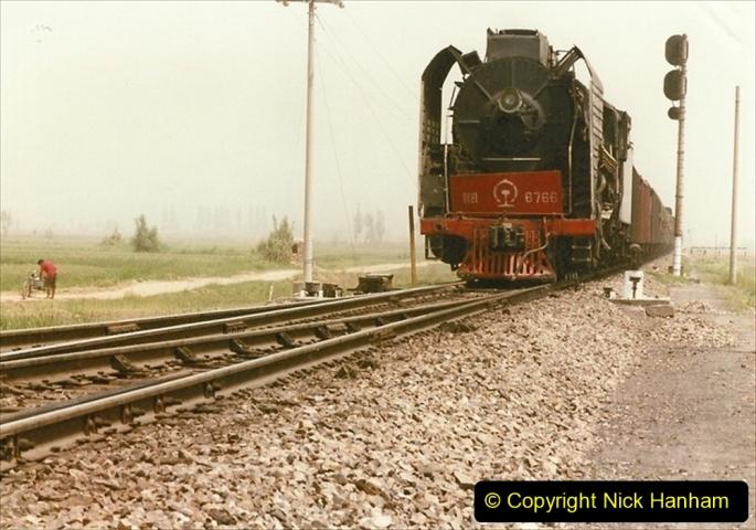 Pakistan and China 1996 June. (377) More linesiding. 377