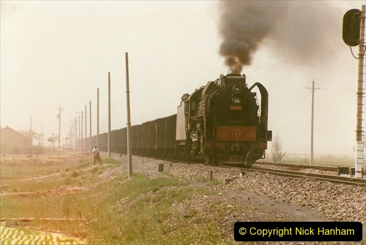 Pakistan and China 1996 June. (378) More linesiding. 378