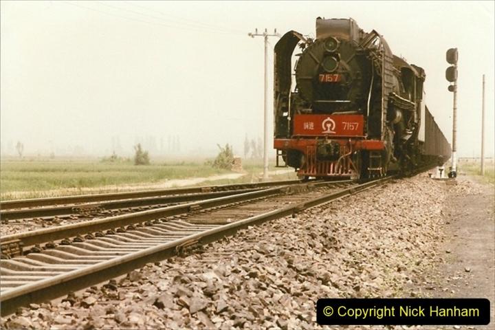 Pakistan and China 1996 June. (381) More linesiding. 381