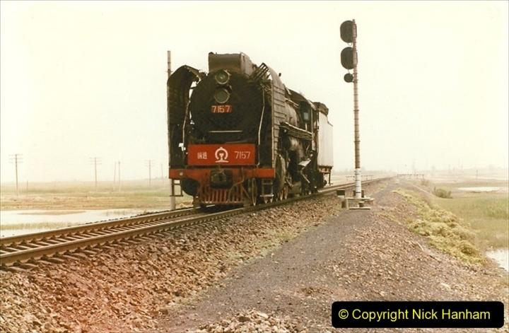 Pakistan and China 1996 June. (386) More linesiding. 386