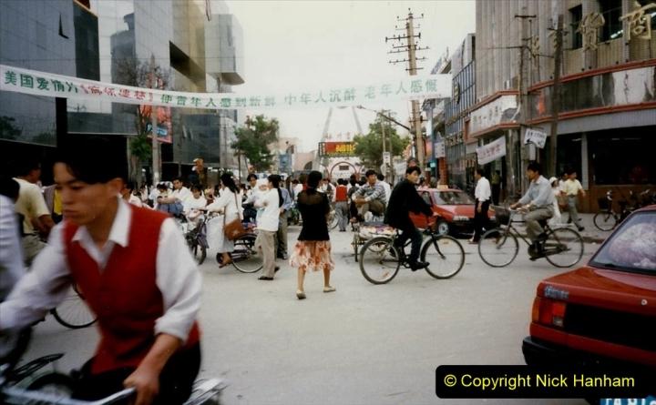 Pakistan and China 1996 June. (440) We move onto Yinchuan. 440