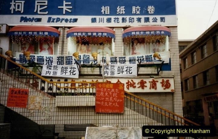 Pakistan and China 1996 June. (441) We move onto Yinchuan. 441