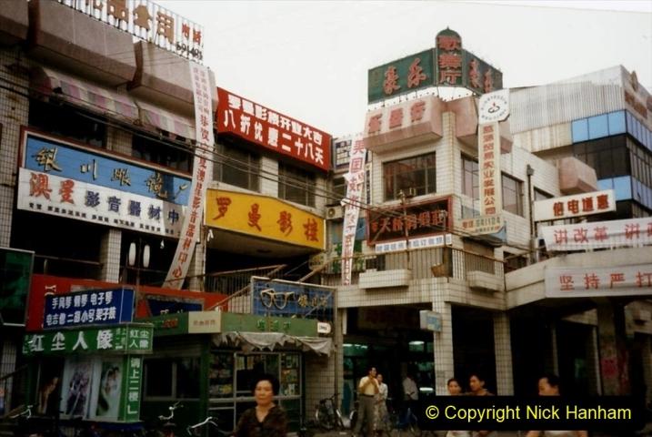 Pakistan and China 1996 June. (442) We move onto Yinchuan. 442