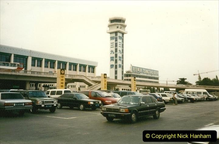 Pakistan and China 1996 June. (64) Beijing Airport. 064