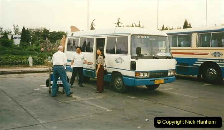 Pakistan and China 1996 June. (65) Beijing Airport. 065