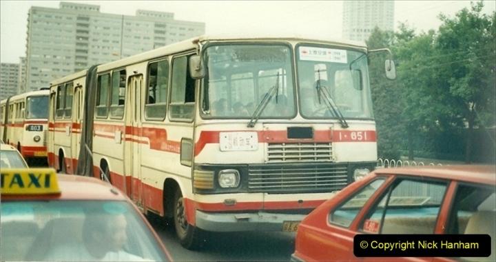 Pakistan and China 1996 June. (69) Beijing. 069