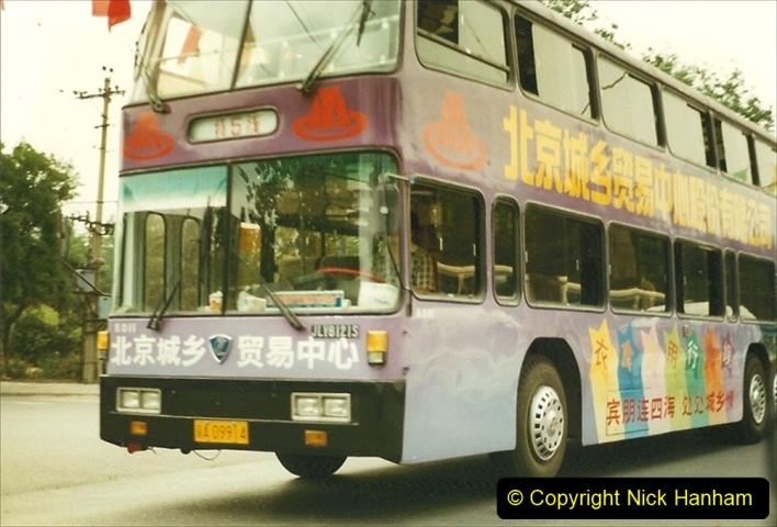 Pakistan and China 1996 June. (70) Beijing. 070