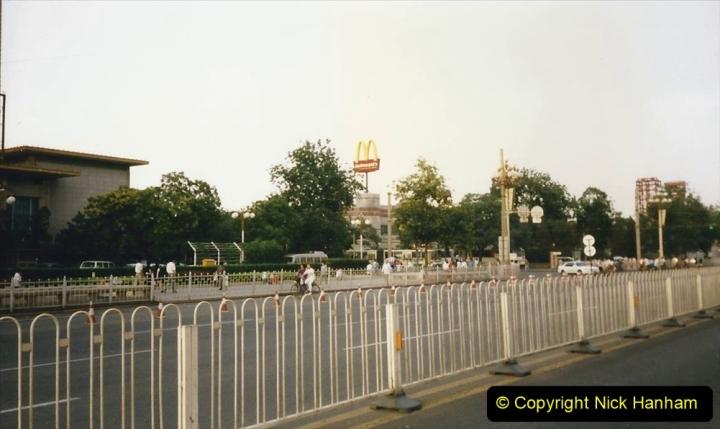 Pakistan and China 1996 June. (71) Beijing. 071
