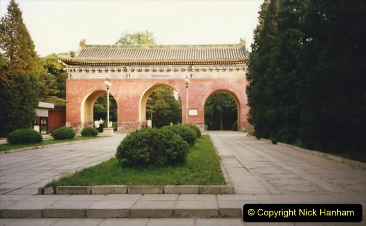 Pakistan and China 1996 June. (73) Beijing. 073