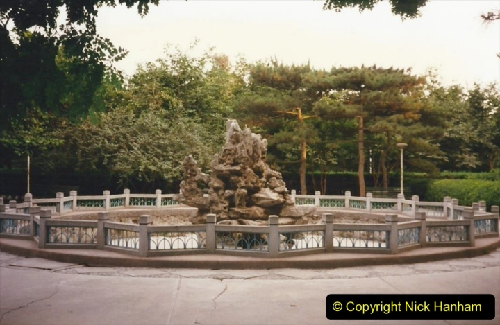 Pakistan and China 1996 June. (74) Beijing. 074
