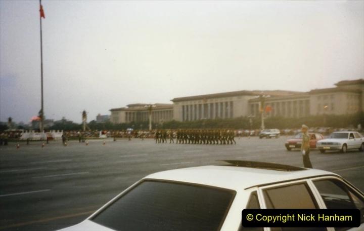 Pakistan and China 1996 June. (75) Beijing. 075