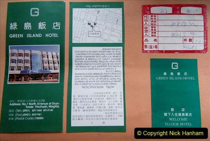 Pakistan and China 1996 June. (77) Beijing Hotel. 077
