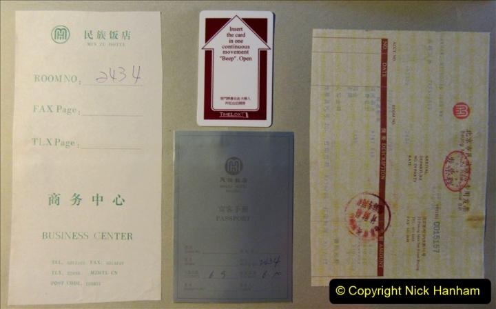 Pakistan and China 1996 June. (78) Beijing Hotel. 078