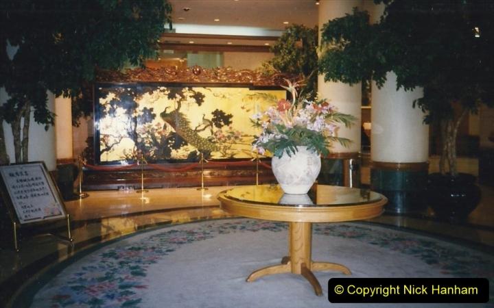 Pakistan and China 1996 June. (80) Beijing Hotel. 080