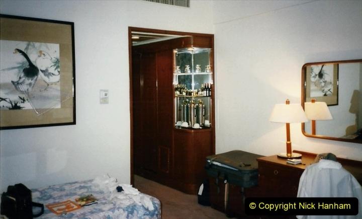 Pakistan and China 1996 June. (81) Beijing Hotel. 081