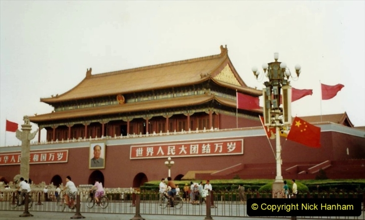 Pakistan and China 1996 June. (85) Beijing. 085