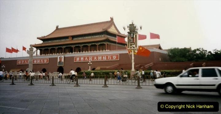 Pakistan and China 1996 June. (86) Beijing. 086