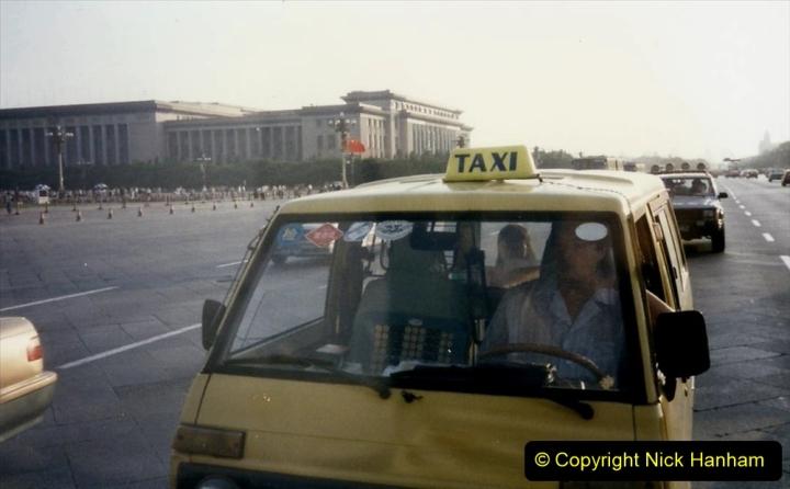 Pakistan and China 1996 June. (87) Beijing. 087