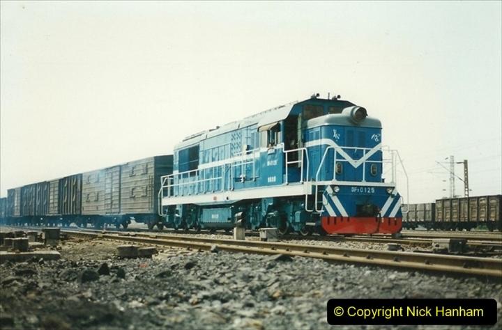 Pakistan and China 1996 June. (91) Fungti Yard. DF7.091