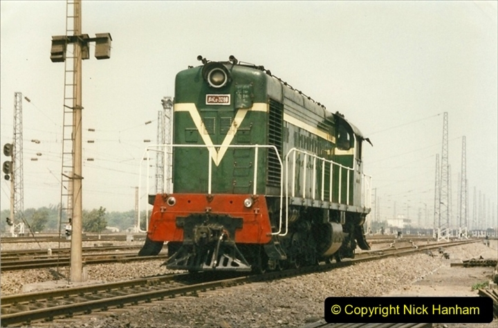 Pakistan and China 1996 June. (94) Fungti Yard. ND5.094